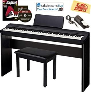 Casio Privia PX-160 Digital Piano - Black Bundle with CS-67 Stand, Deluxe Sustain Pedal, Furniture Bench, Instructional Book, Online Lessons, Austin Bazaar Instructional DVD, and Polishing Cloth