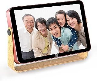 【5月昇級版】KODAK 10インチ Wifiデジタルフォトフレーム【いつまでも色褪せない写真を飾る IPS高解像度 リアルタイムに共有できる】360度回転可能ディスプレイ 高質感金属制スタンド 安定性抜群 16GB大容量内蔵メモリー 最大32...