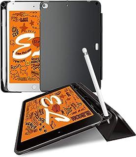 エレコム iPad mini (2019)、iPad mini 4 (2015) ケース ハードフラップカバー スリープ対応 ブラック TB-A19SPVFBK