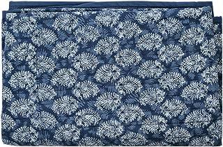 غطاء نوم للاطفال من نيدهي - NK110، ازرق