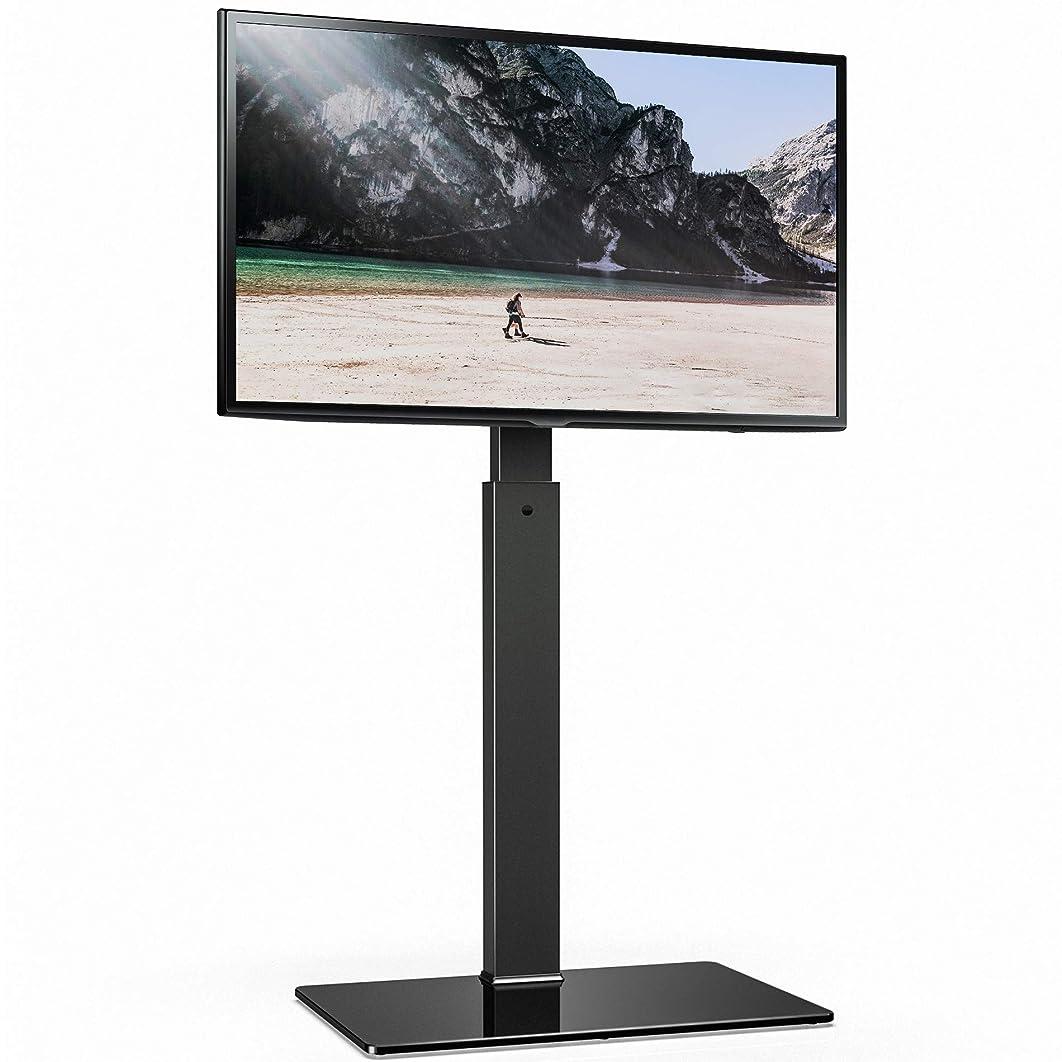 乱闘南極カストディアンFITUEYES 液晶テレビスタンド 壁寄せTV スタンド 32-65インチ対応 ラック回転可能 高さ調整可能 TT107501MB