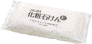 パックス化粧石けんE 95g×3個 (浴用石鹸)