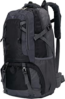 [QMAGIC] 大容量 登山用リュック 登山用バック バックパック ハイキングバッグ アウトドア 40L 60L レインカバー付き