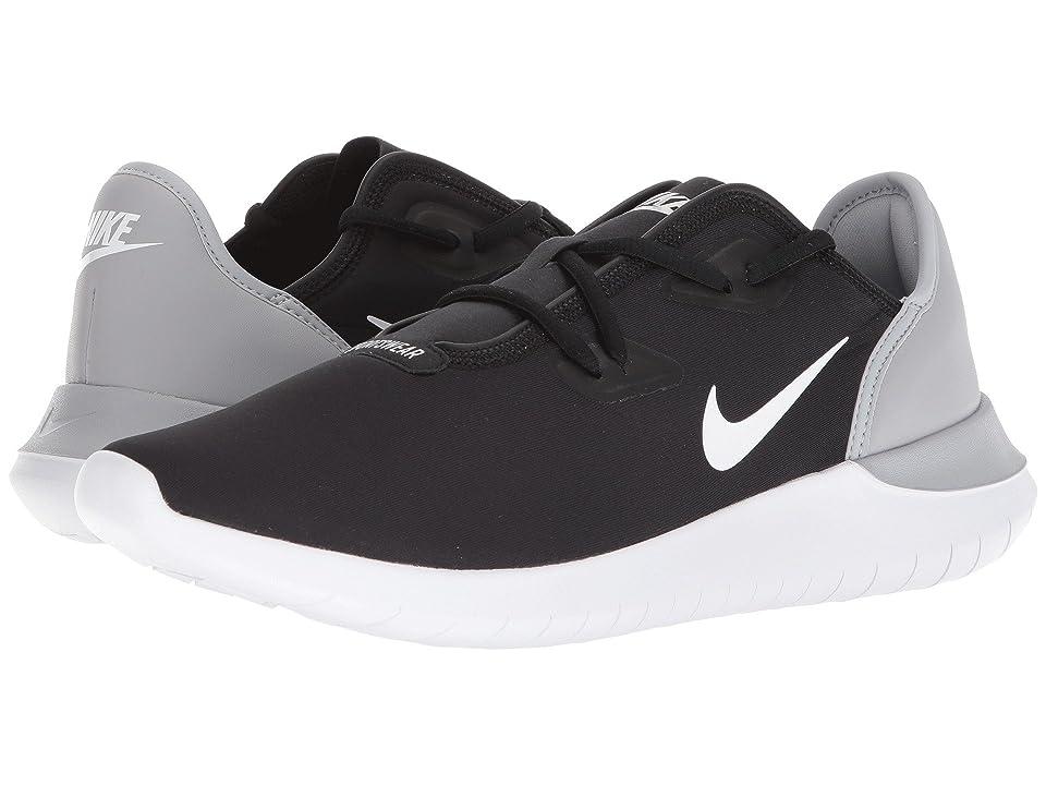 Nike Hakata (Flint Grey/Metallic Silver/Black) Men
