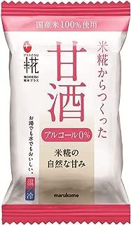 マルコメ フリーズドライ 米糀からつくった甘酒 【国産米100%使用】 10個セット