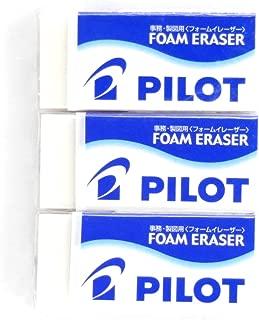 Pilot Foam Eraser S (ER-F6), Pack of 3 (Japan Import) [Komainu-Dou Original Package]