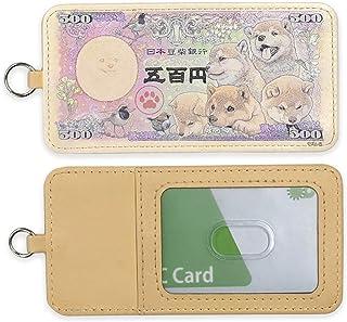 豆柴紙幣 パスケース