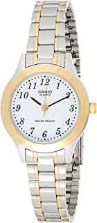 Casio Watch For Women White Dial Stainless Steel Band LTP-1128G-7B