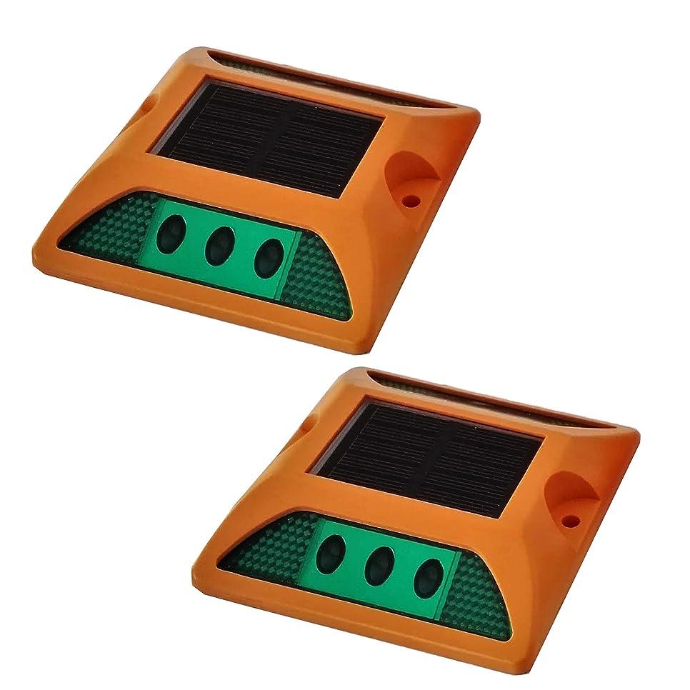 無意味あなたはハッチ2個セット Smile Panda LEDソーラー道路鋲 緑 グリーン 夜間自動点灯 駐車場 コンクリートビス付