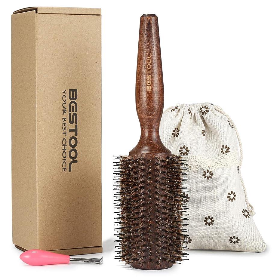 依存動かないケント豚毛ヘアブラシ ロールブラシ Bestool ケヤキ製 髪をつやつやする ファッションヘアブラシ 新型タイプ 高級美容ヘアブラシ (L, ケヤキ)