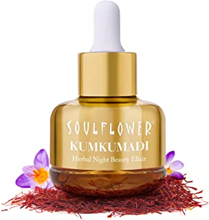 Soulflower Kumkumadi Skin Oil - 100% Pure, Organic and Natural Tailam Face Serum with Precious Oils of Saffron and Almond ...
