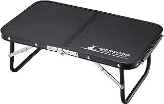 キャプテンスタッグ(CAPTAIN STAG) テーブル FD ハンドテーブル 47×30cm 【カマドスマートグリルB6型収納可能】 ブラック UC-546