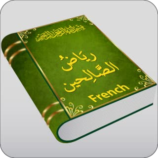 Riyadh Ussalihin Hadith in French V1.0 Demo Version
