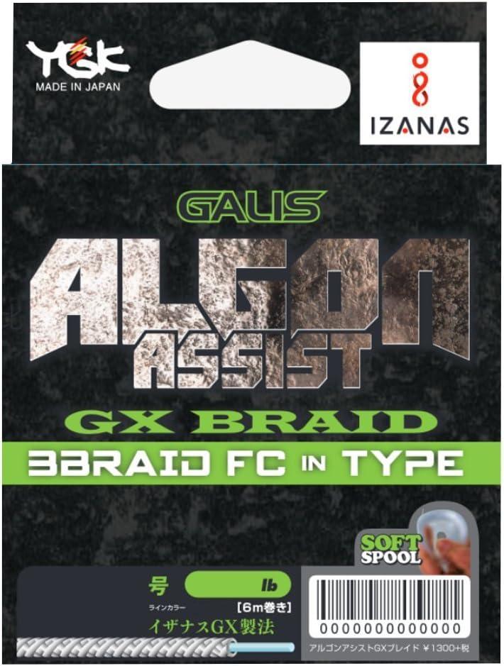 YGK Galis Algon Assist Mail order GX Braid 55% OFF Fluorocarbon Type 6m in 3