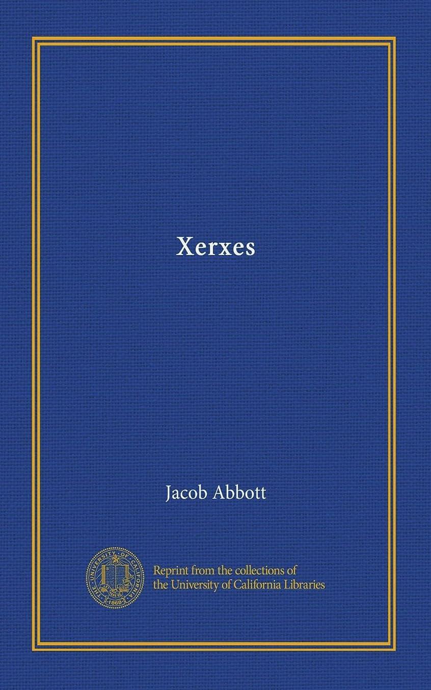 シソーラスこどもの宮殿公式Xerxes
