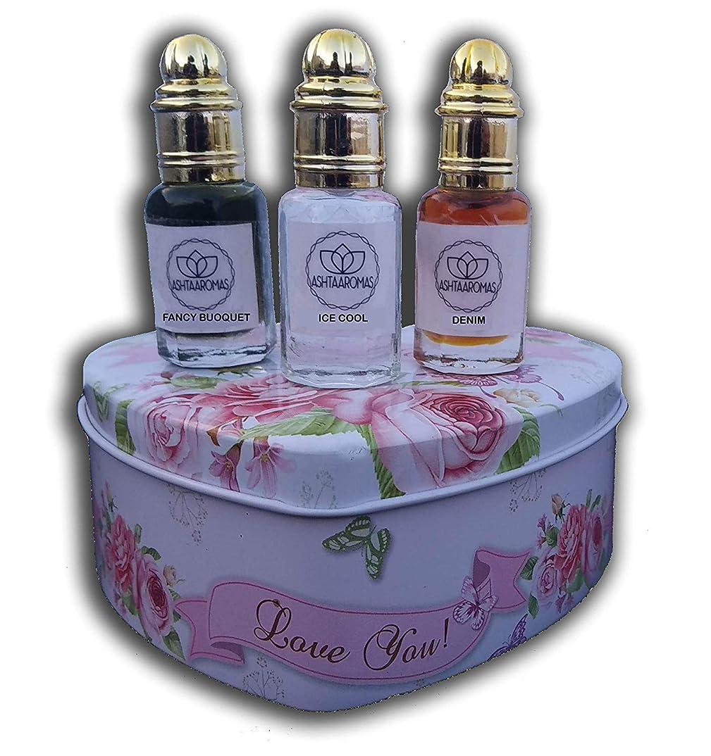 ささやき止まるロンドン3、Icecool、デニムやファンシーBuoquetアターロングラスティングハーブアター伝統Attarsセット(8ミリリットルずつ)|アターITRA最高品質の香水長持ちアタースプレー