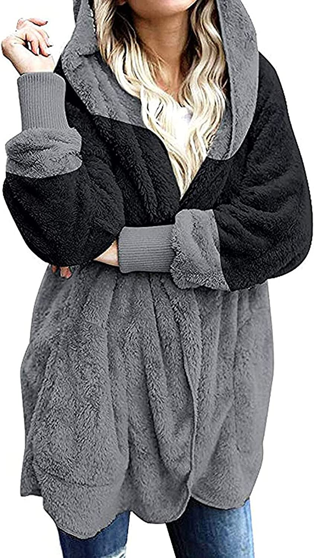 Women Fleece Chunky Sweatshirt Cardigan Warm Cozy Long Sleeve Pu