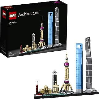 LEGO Architecture - Shanghái, Set de Construcción