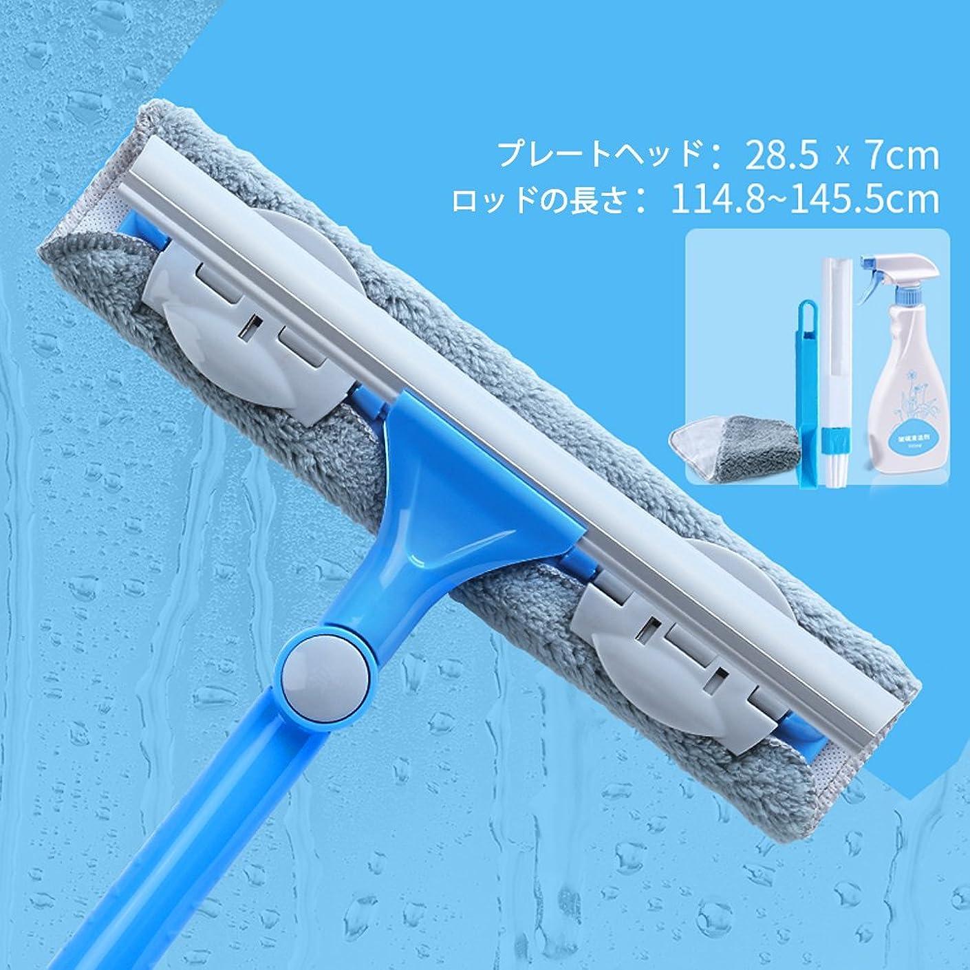 平和工業用しっかり水切りワイパー ガラススクイジー ステンレス製 ガラス掃除プロ用ツール 掃除用具 車用 ガラス 窓 浴室 伸縮可能ハンドル 梅雨、結露の水滴取りなど ブルー