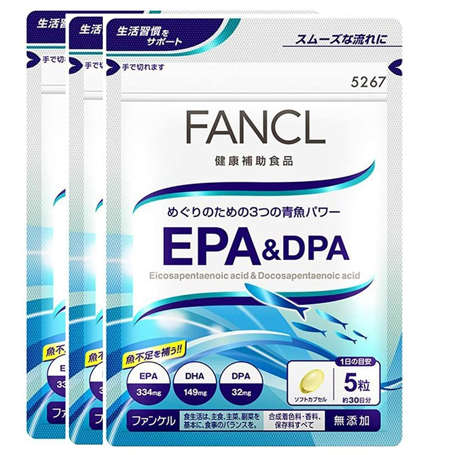 不安定な散逸上に築きますFANCL ファンケル EPA&DPA約90日分(徳用3袋セット)1袋(150粒)×3