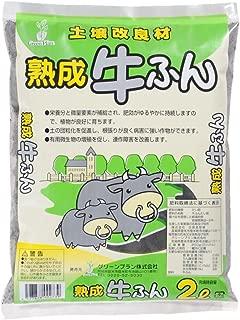 グリーンプラン 土壌改良材 熟成牛ふん2L