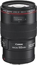 Canon EF 100mm f/ 2.8L Macro IS USM - Objetivo para Canon (Distancia Focal Fija 100mm, Apertura f/2.8-32, estabilizador, diámetro: 67mm) Negro