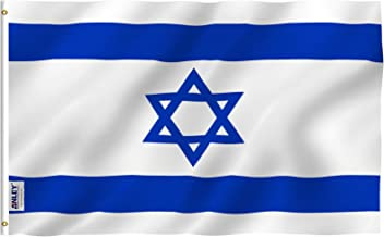 Anley Fly Breeze 3x5 Foot Israel Flag - Vivid Color and UV Fade Resistant - Canvas Header and Double Stitched - Israeli National Flags Polyester with Brass Grommets 3 X 5 Ft