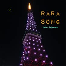 Rara Song (feat. Joph)