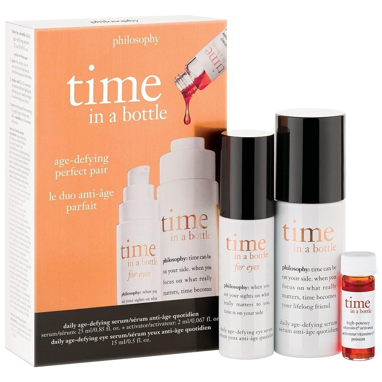 差チャネル歴史家ボトルカプセルセット内の哲学時間 (Philosophy) (x2) - Philosophy Time In A Bottle Capsule Set (Pack of 2) [並行輸入品]