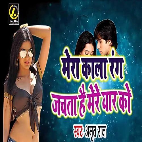 Amazon.com: Mera Kala Rang Jachta Hai Mere Yaar KO: Amrit Raj: MP3 Downloads