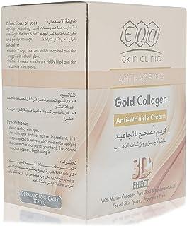 Eva Skin Clinic Anti-Wrinkle Cream - Gold Collagen, 50ml