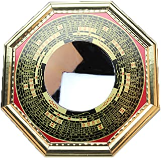 FengShuiGe Chinese Feng Shui Bagua Mirror Concave for Inviting Money and Treasure Wealth Luckly 6.3 Inch