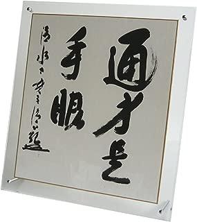 ベロス 色紙額 クリアフレーミング 賞状額 PE-082S 透明