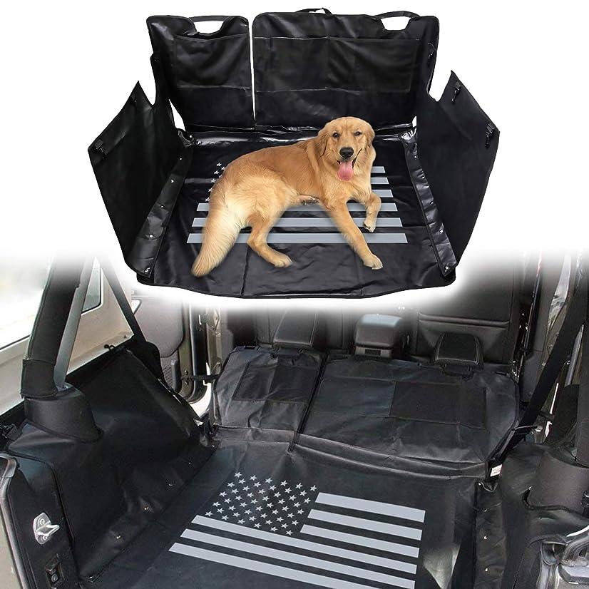 Sunluway Jeep Wrangler JK JKU 2007-2018 Car Dog Pet Seat Cover Hammock Waterproof (US flag)