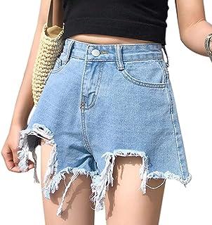 b5db61d90a55 Amazon.es: Pantalones Altos - Última semana / Pantalones cortos ...