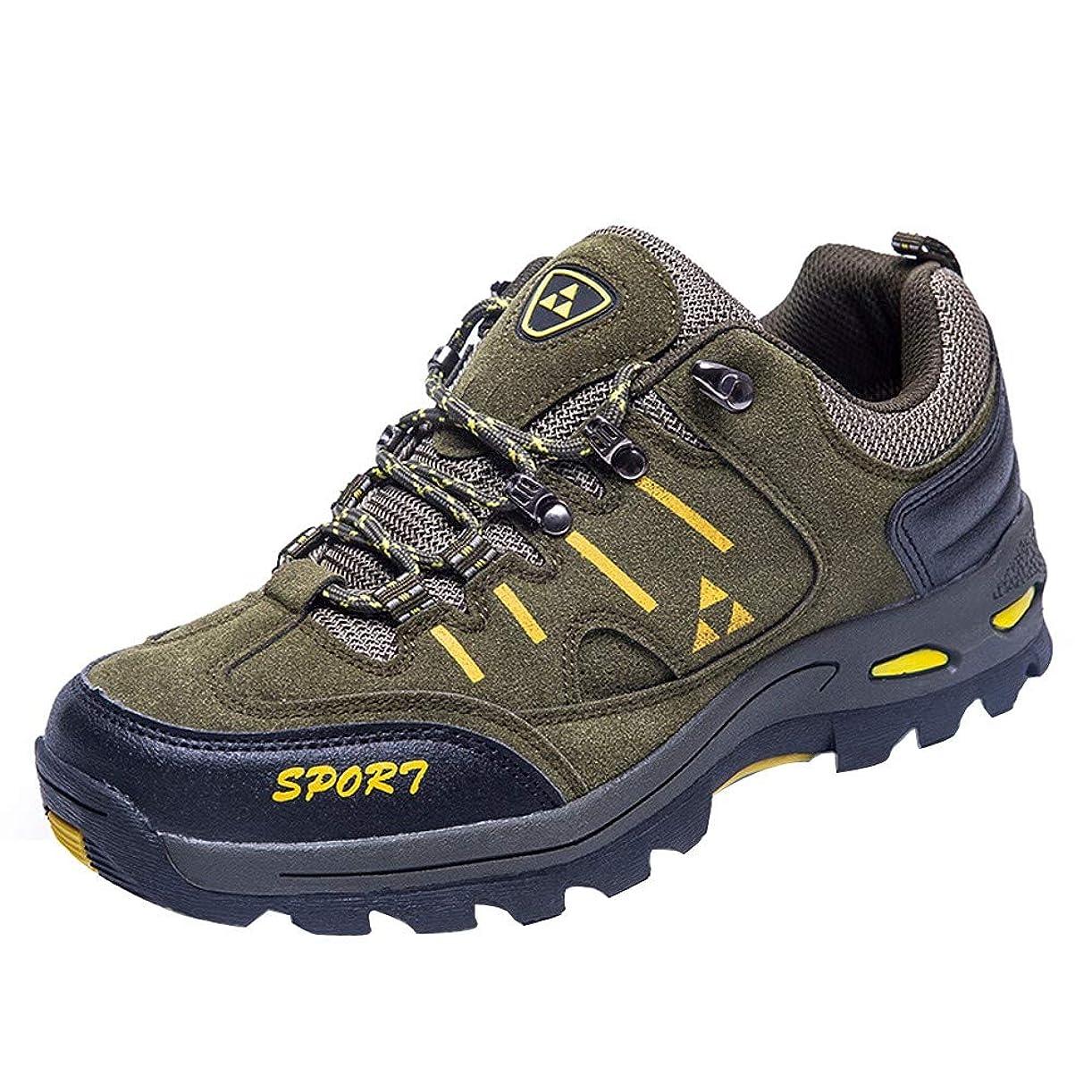 おかしい外部力強い[シャオメイスター] 令和新品 ハイキングシューズ 男女兼用 アウトドア カジュアル レースアップ 快適 ランニング 登山靴