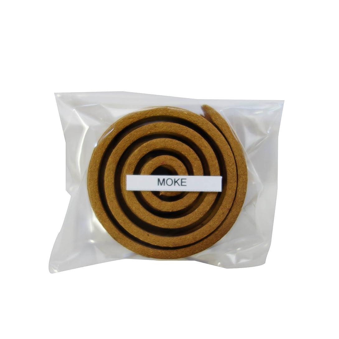 織るムスタチオ卵お香/うずまき香 MOKE モーク 直径5cm×5巻セット [並行輸入品]