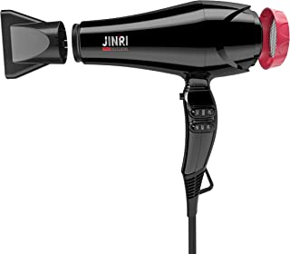 Jinri 1875W Professional Styling Hair Dryers Negative Ionic Ceramic Lightweight Blow Dryers With Hot/Cold Air,125v Black (M)