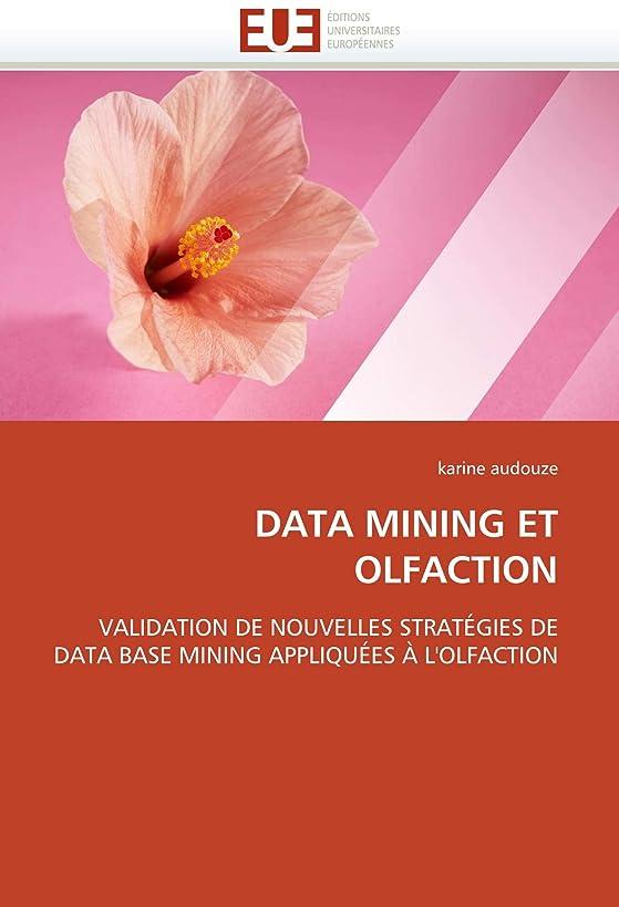 援助プラスチック興奮するData Mining Et Olfaction (Omn.Univ.Europ.)