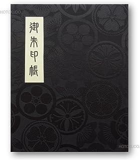 御朱印帳 60ページ ブック式 ビニールカバー付 花紋 黒
