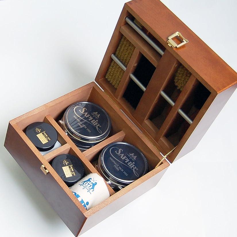 エスカレーター昨日タイプ[サフィールノワール] スープリーム シューケアセット 靴磨き BOX ギフト 木製 4900410000