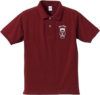 ポロシャツ UnitedAthle 5.3オンス ドライカノコ ユーティリティー ゴルフウェア おもしろ tシャツ カジュアル ゆるかわ キャラクター