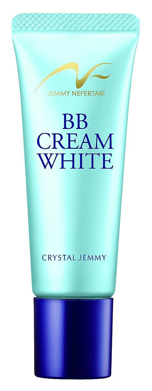 運命的な是正サーバクリスタルジェミー ジェミーネフェルタリ BBクリームホワイト[医薬部外品] 美白 UVケア BBクリーム ファンデーション 夏 チェンジ 中島香里