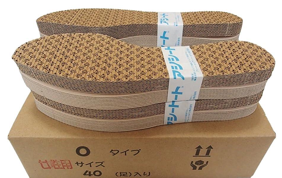 回転タウポ湖なだめるお徳用タイプのアシートOタイプ40足入 (22.5~23cm 女性靴用)