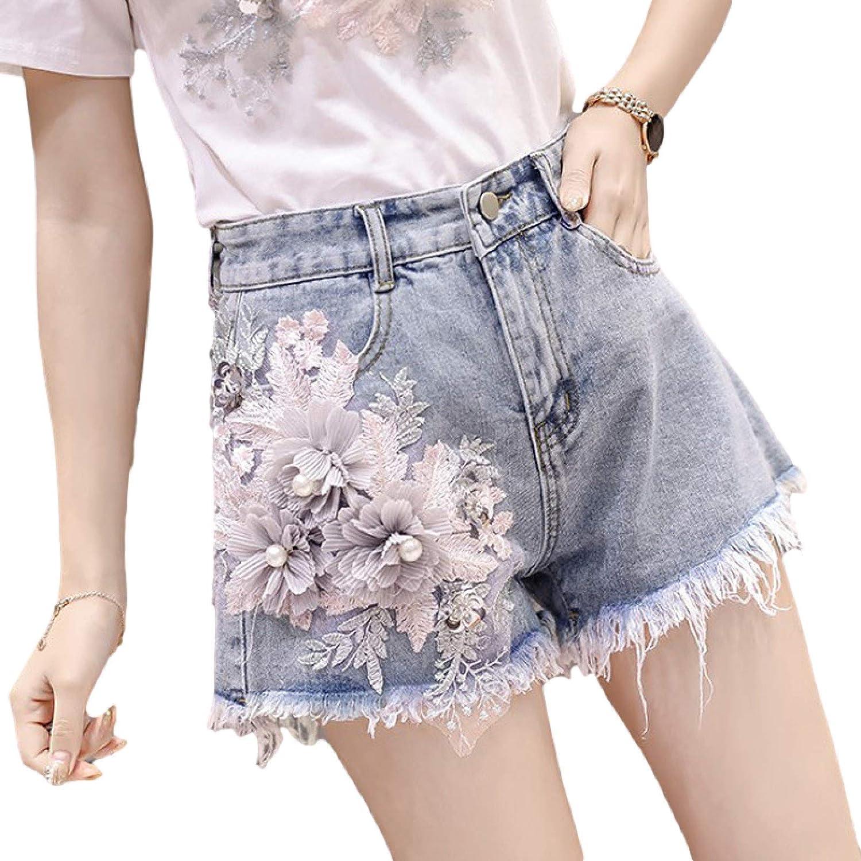 Women's Personality Decorative Denim Shorts Fashion Sexy Streetwear Washed