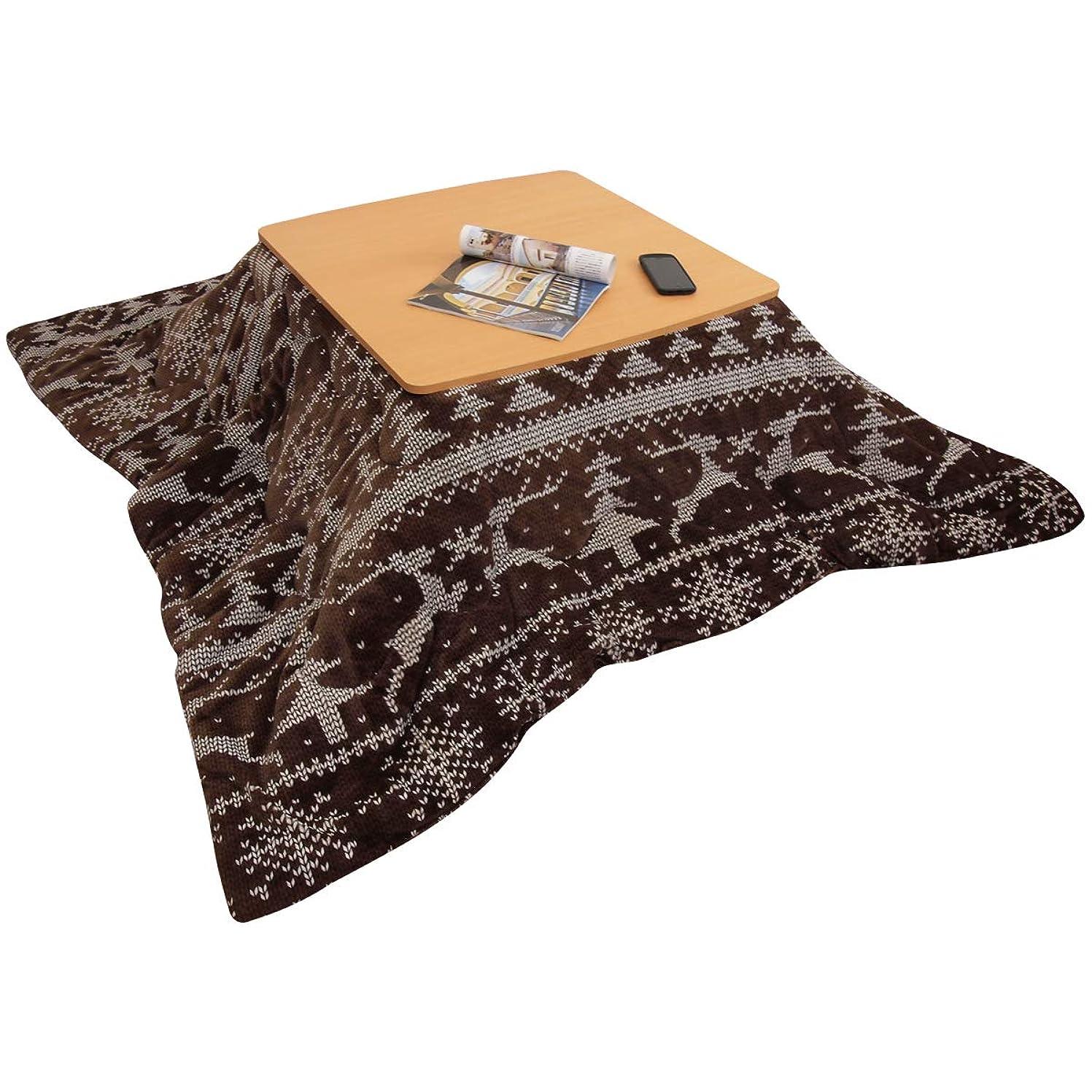酸っぱいデマンドページこたつ布団 正方形 185×185cm ノルディックボーダー柄 やわらかフランネル こたつ掛け布団 (ブラウン)