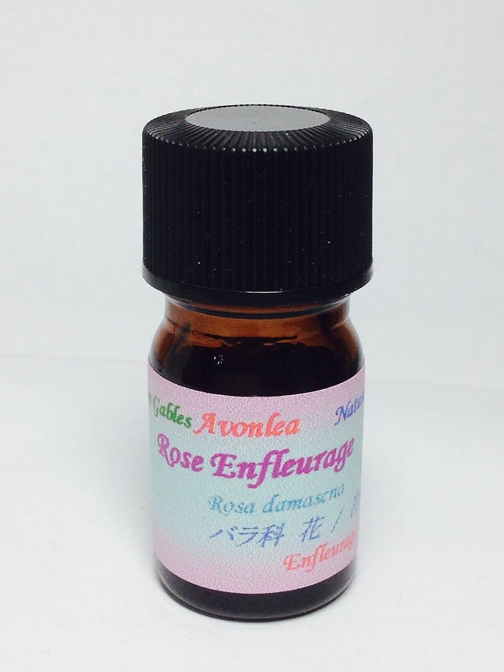 ピカリングリブ千ローズ エッセンシャルオイル油脂吸着法 高級精油 5ml