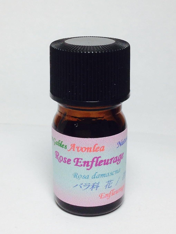 逆運命的な第九ローズ エッセンシャルオイル油脂吸着法 高級精油 5ml