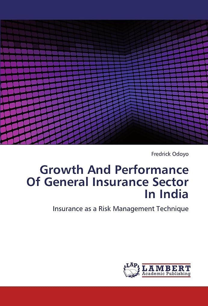 義務付けられたポーク活性化するGrowth and Performance of General Insurance Sector in India