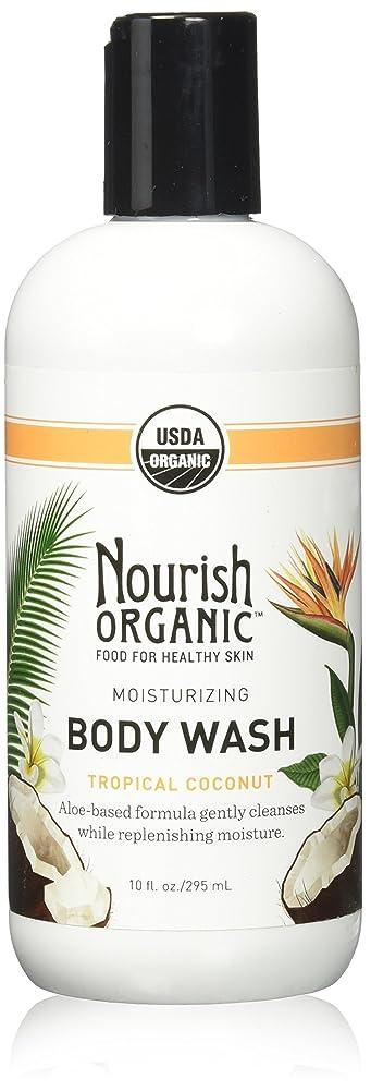 不格好領収書悪意のある海外直送品Deeply Nourishing Body Wash, 10 Fl Oz, Coconut & Argan by Nourish